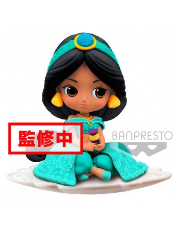 Figura Jasmine Aladdin Disney Q Posket Sugirly A 9cm