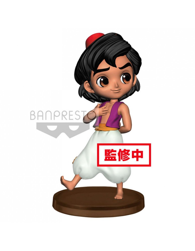 Figura Aladdin Disney Q Posket 7cm