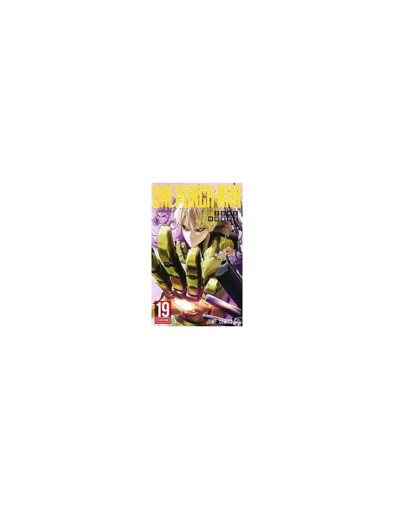 ONE PUNCH-MAN Nº 19