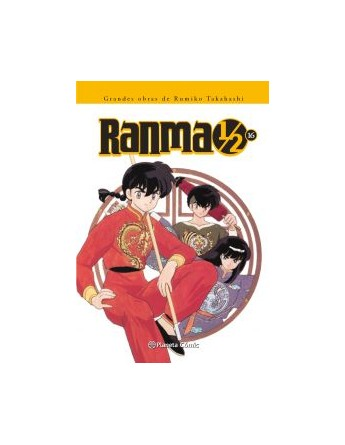 RANMA 1/2 Nº16