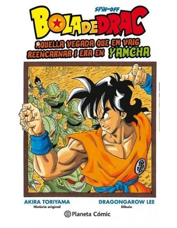 BOLA DE DRAC YAMCHA Nº 01...