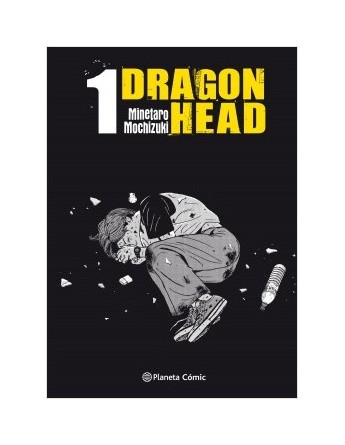 DRAGON HEAD 01