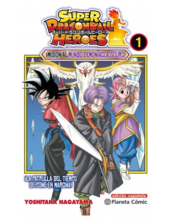 DRAGON BALL HEROES Nº 01/02