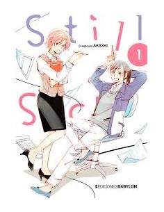 STILL SICK 01